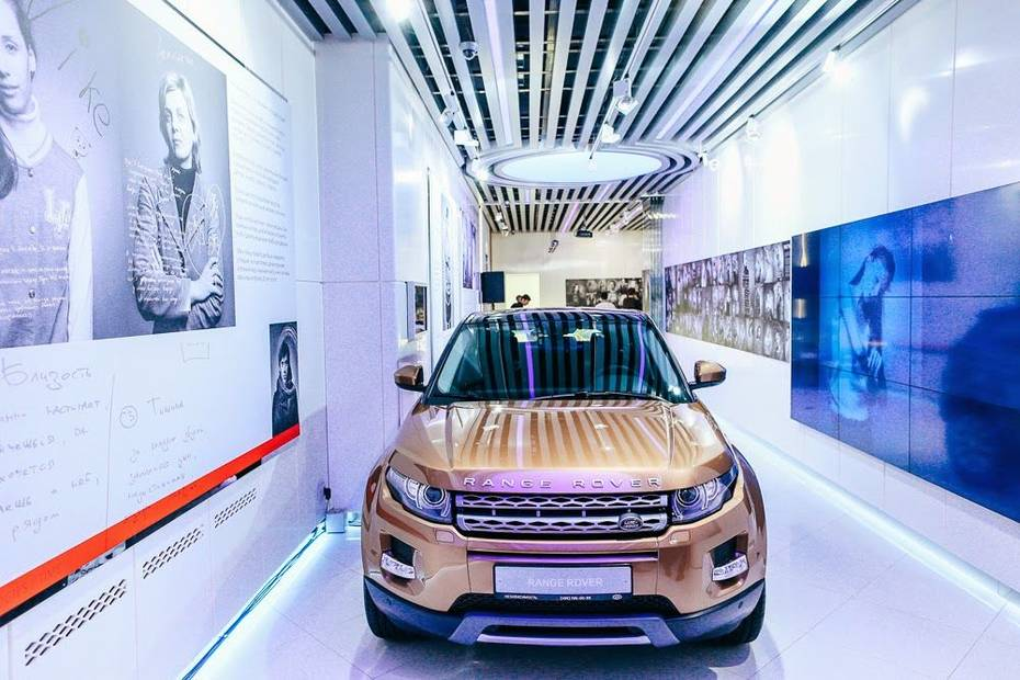"jaguar land rover essay Is jaguar land rover  on "" jaguar land rover: a bumpy ride post-brexit some of the costs related to ""reshoring"" operations mentioned in the essay."
